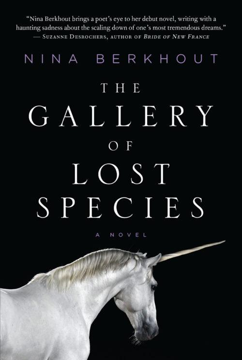gallery_of_lost_species