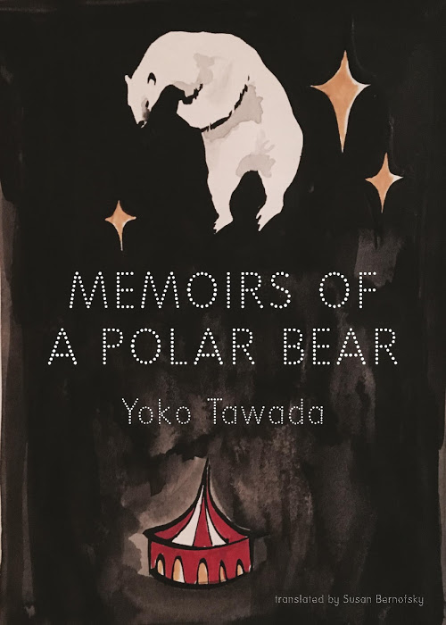 The Memoirs of a Polar Bear