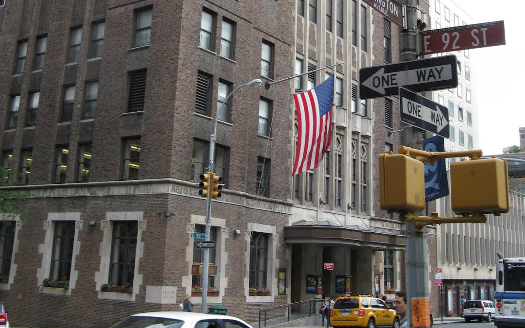 92nd Street Y