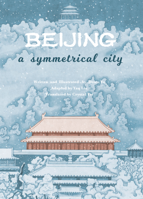 Beijing: A Symmetrical City