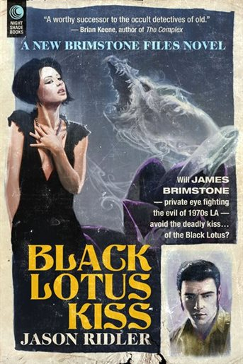 Black Lotus Kiss: A Brimstone Files Novel