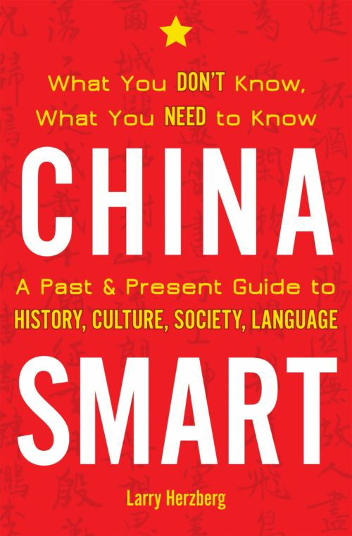 China Smart: What You Don't Know, What You Need to Know -  A Past & Present Guide to History, Culture, Society, Language
